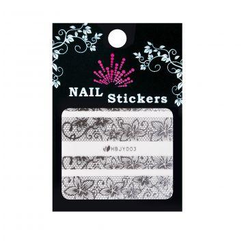 Bell'ure Nail Sticker